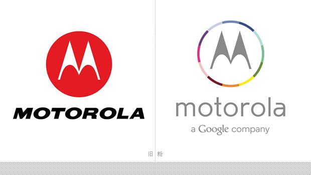 Motorola-Mobile-logo_02