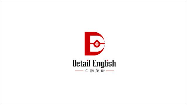 点滴英语(Detail English)学校LOGO标志设计