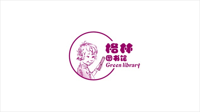 格林图书馆标志设计