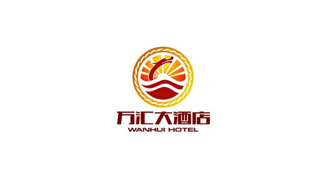 万汇大酒店标志设计