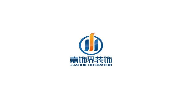 河南嘉饰界装饰工程有限公司标志设计