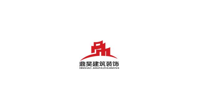 上海鼎昊建筑装饰设计有限公司标志设计