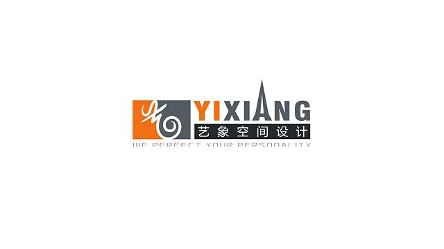 武汉艺象空间装饰设计工程有限公司标志设计