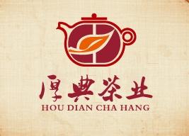 茶叶当然突出中国元素。 茶壶图形完全可以与文字分开单独应用