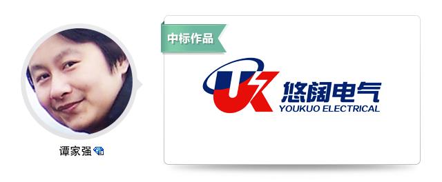 logo和设计师