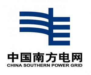 中国南方电网标志设计