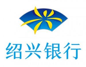 绍兴银行标志设计