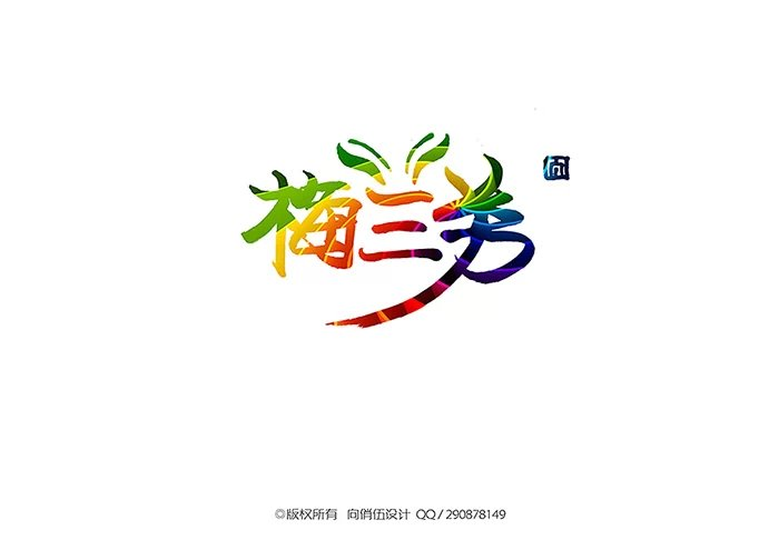 梅兰芳(北京人,1894年10月22日--1961年8月8日 著名京剧旦角、四大名旦之首、创立梅派)