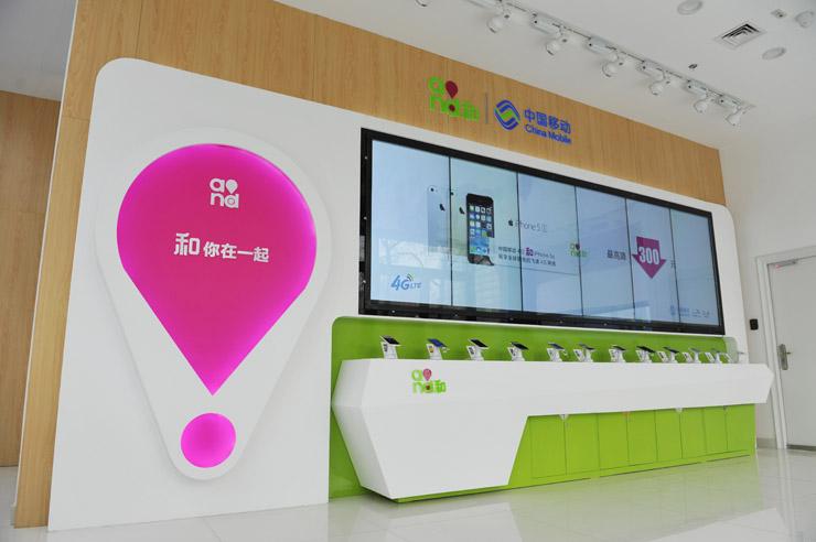 中国移动商业主品牌形象设计