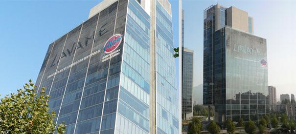 阿尔科的清洁产品 Alco's cleaning products:工业清洗产品。广告代理:智利圣地亚哥阿尔玛