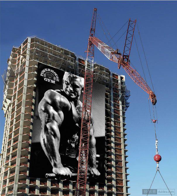 Powerhouse健身房运动:广告学:萨凡纳艺术与设计学院,萨凡纳,美国