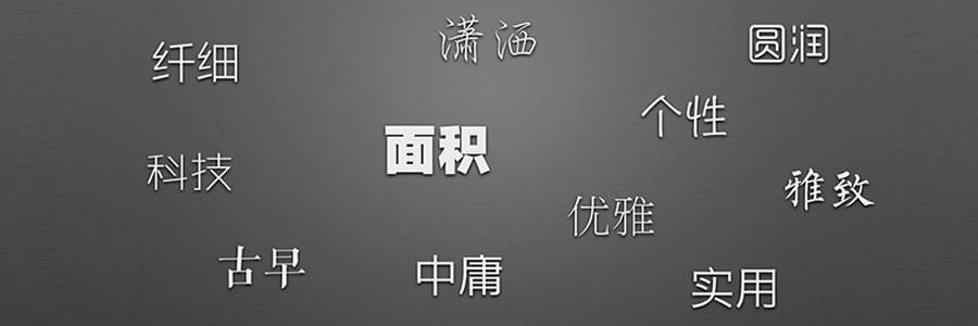 zhognwen-ziti-900-300