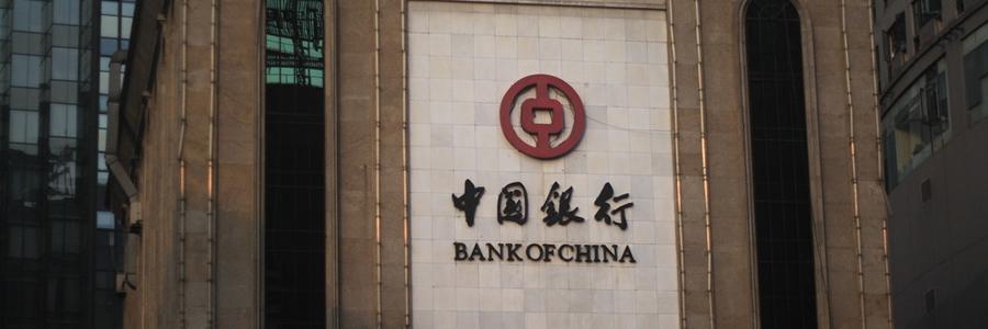 yinhang-logo-xinshang-900-300