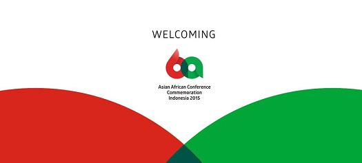 asiafricaconf15-logo-4