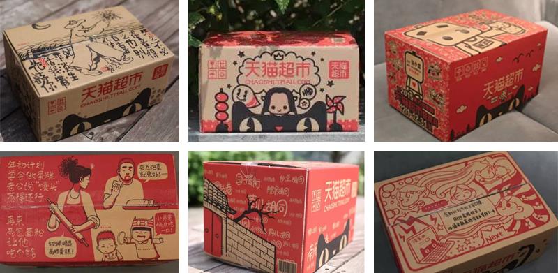 包装盒如何玩出更有趣的创意