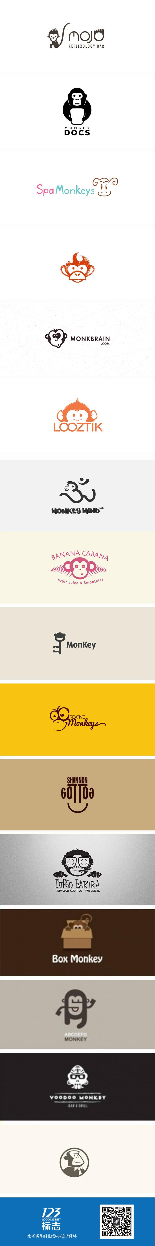 猴子元素logo设计集锦1
