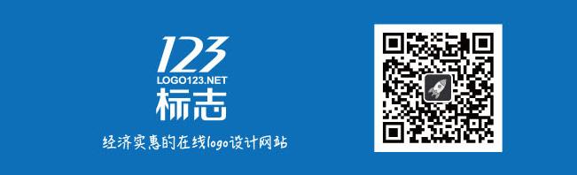 123标志微信公众号