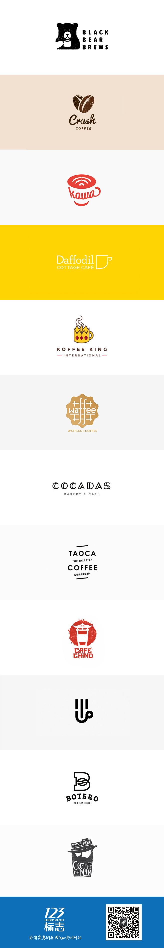 一组咖啡元素logo设计集锦