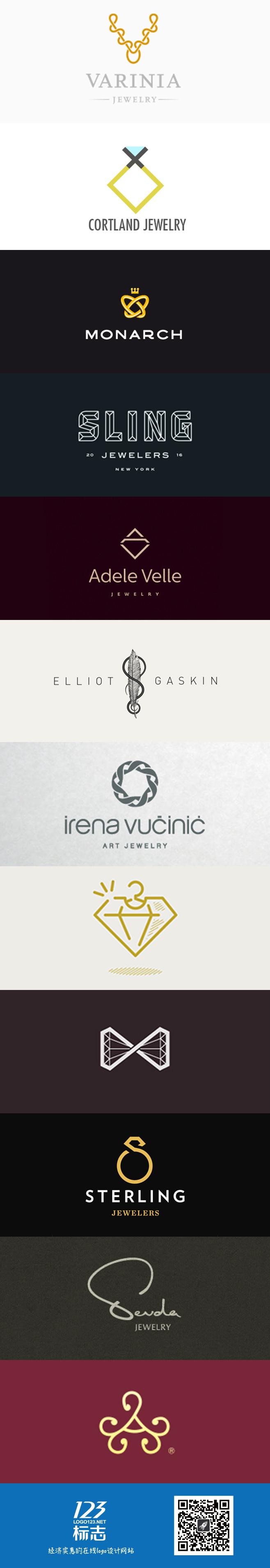 珠宝首饰logo设计集锦