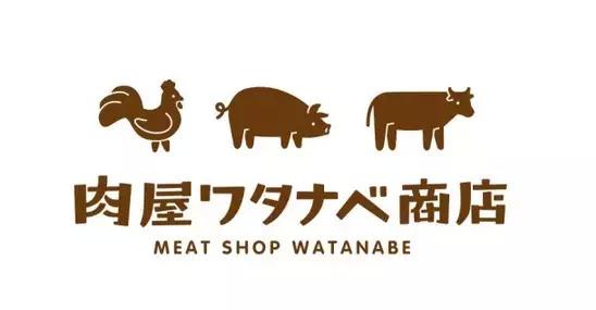日式logo设计 - 民族文化与现代设计理念的完美结合