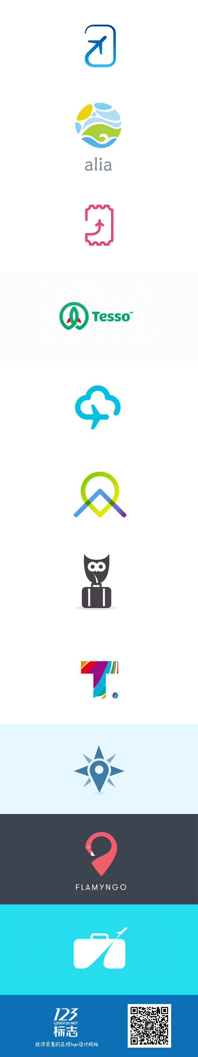 航空旅行度假元素logo设计集锦