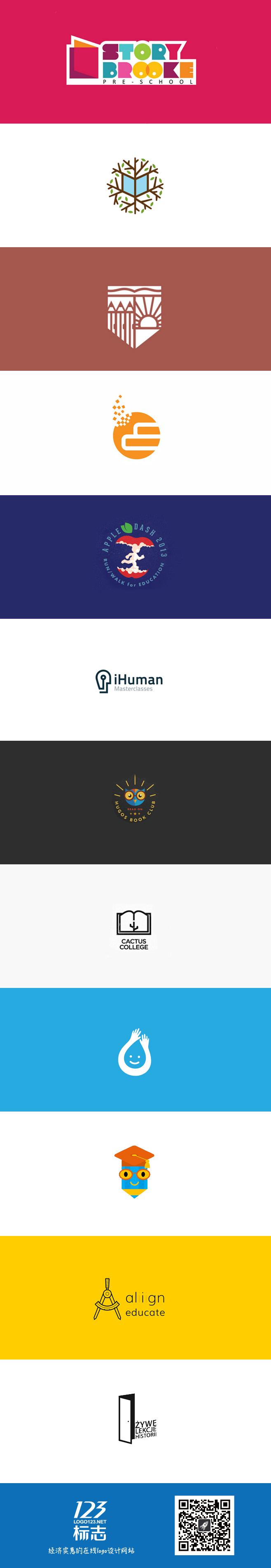 一组教育教学元素logo设计集锦