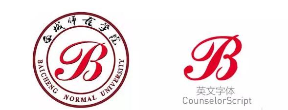 中国大学校徽标志设计全攻略15