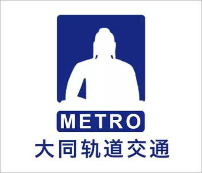 吐槽 l 太原地铁,What are you 弄啥嘞?