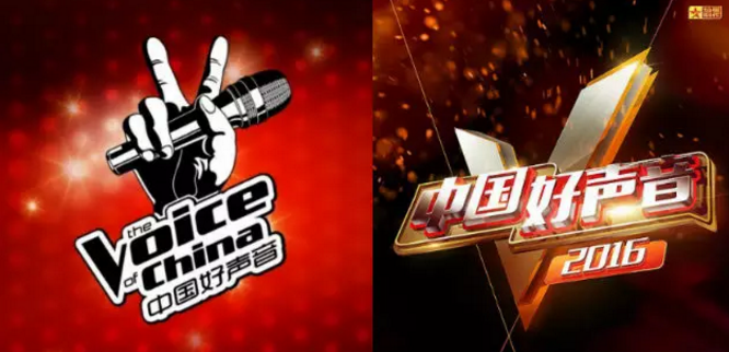 新的一年,新的中国好声音Logo