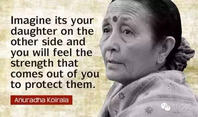 请记住这个伟大的LOGO与这位女性