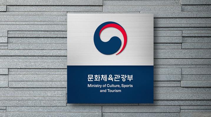 韩国政府启用新logo