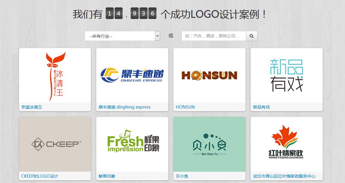 123标志掀起中小企业logo设计快餐化!