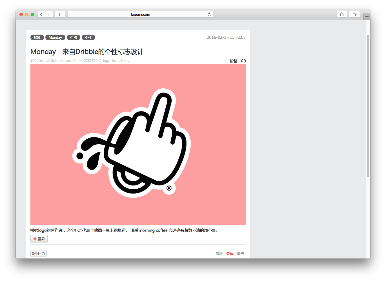 Logo先生,顶尖的logo设计欣赏网站!14