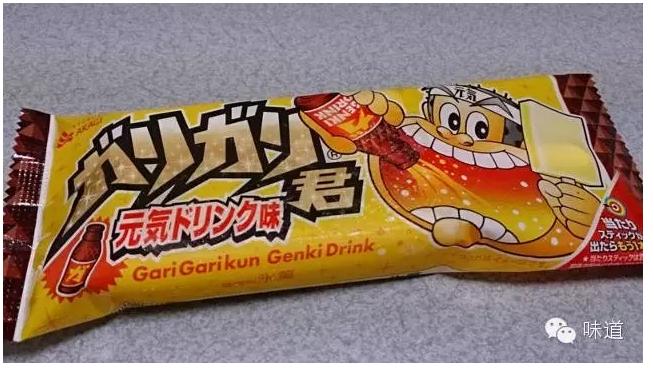 一家日本的冰棒厂25年间首次涨价6毛钱,竟然全体员工来鞠躬致歉11