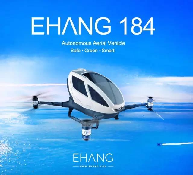 """中国的一群工科男造出了震惊世界可自动驾驶档""""飞行汽车"""""""