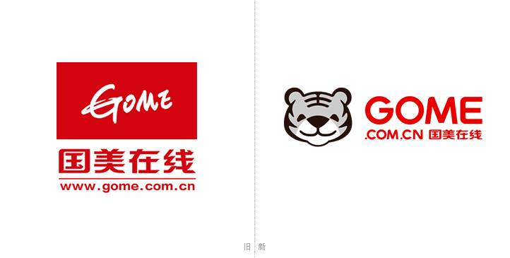 """互联网""""动物园""""logo又升级—国美在线使用""""小虎""""作为卡通吉祥物logo"""