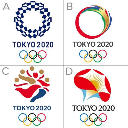 体育运动类标志设计欣赏—2020年东京奥运会徽正式确定
