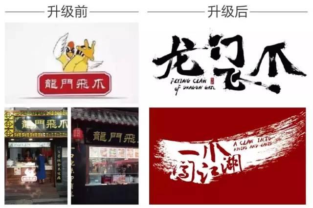 初创型餐饮企业如何进行品牌、logo设计?