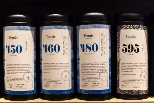 国外的这家茶叶店怎么能设计出这样的茶叶logo以及茶叶包装设计