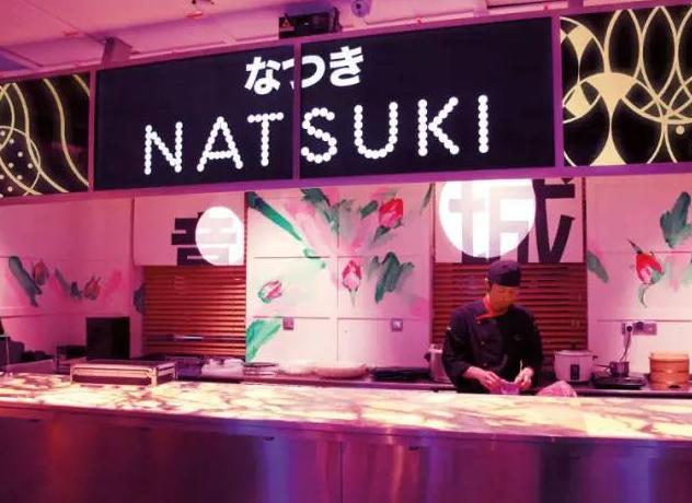 餐饮美食logo设计欣赏—Natsuki日料餐厅logo卡通形象设计14