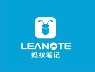 "Leanote,中文""蚂蚁笔记""标志设计"