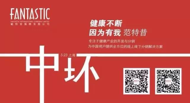 上海中环断了,这张海报火了