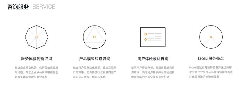 互联网产品视觉设计如何可以高逼格