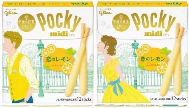 创意品牌包装设计—当午后红茶遇上Pocky会碰撞出什么样的火花?