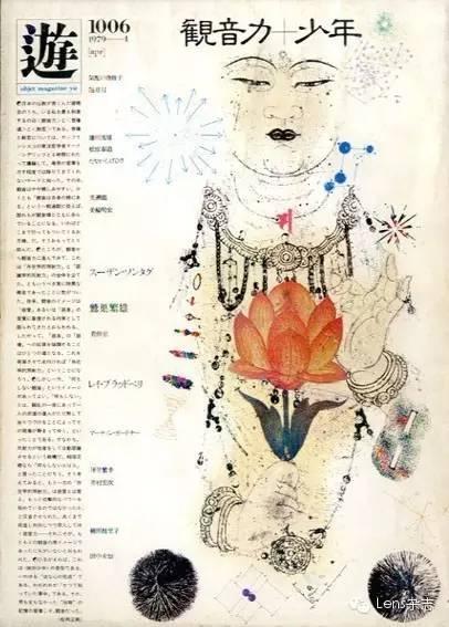 """日本是如何走出""""山寨""""的黑历史,成为设计界的""""强国"""""""
