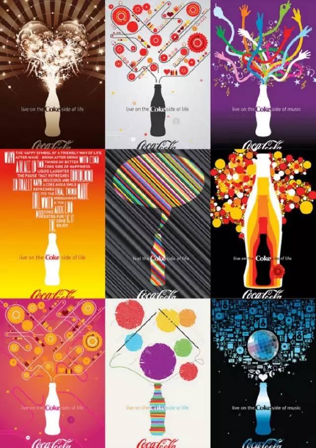 视觉设计中你不可不知的这几种表现手法