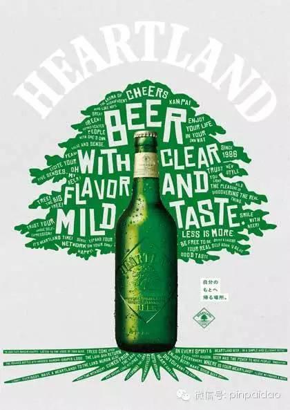 这个啤酒品牌围绕着品牌logo做出了充满了生命力的创意设计