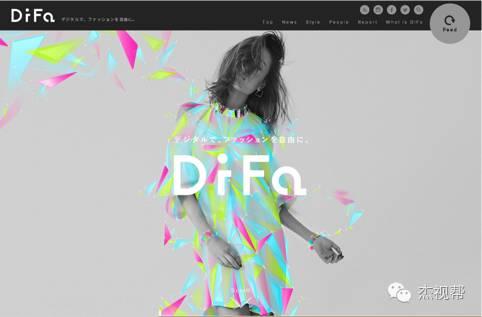 这些小清新的网站设计都是怎么做到的?