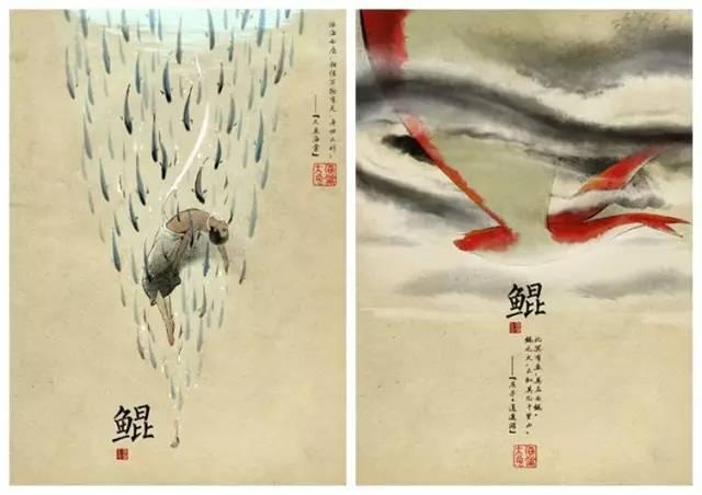 国产动画又一神作《大鱼海棠》是否能不负众望值得期待