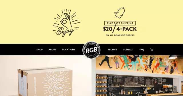 如何运用一些细节元素来设计出创意十足的网页设计